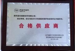 长城荣誉04