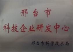 长城荣誉08