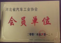 长城荣誉09