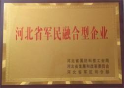 长城荣誉12