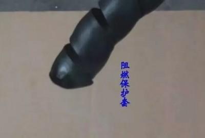 阻燃V0级别胶管保护套HPS-30mm