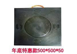 泵车专用垫板