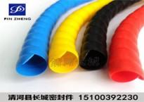 品正牌胶管保护套HPS-45mm