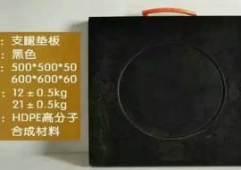 中联原厂配套500*500*50