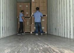 出口货物发货区